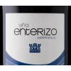 ENTERIZO BOBAL TEMPRANILLO